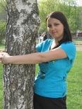 Dating ALINA26091988